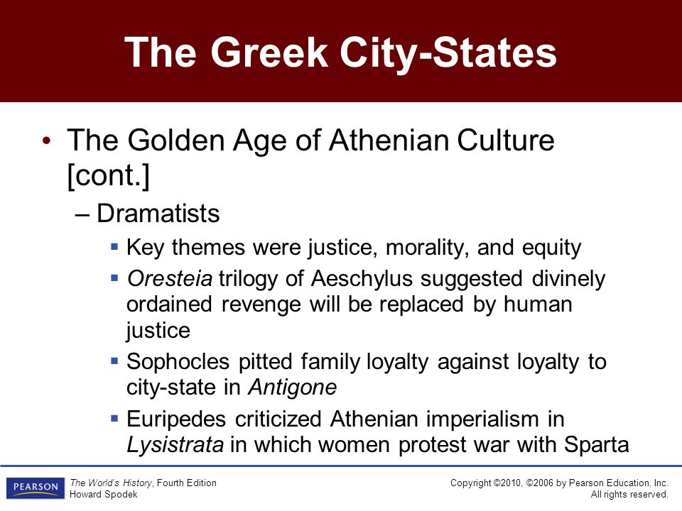 an analysis of the theme of justice in the orestian trilogy by aeschyus Kerry 1 jennifer kerry professor o'donnell eng 1001-16 12 june 2010 justice, revenge, and fire in agamemnon in the trilogy, the oresteia, aeschylus explores the themes of justice and revenge agamemnon, the first play of the trilogy explores clytemnestra's dual motives for agamemnon's murder in relation to the themes of justice and revenge.